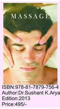 Massage Therapy Books