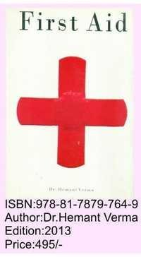 Book on First Aid