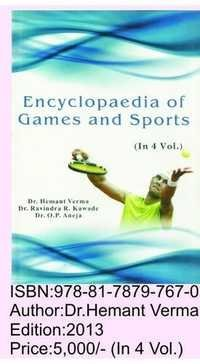 Encyclopedia oF Game Sports