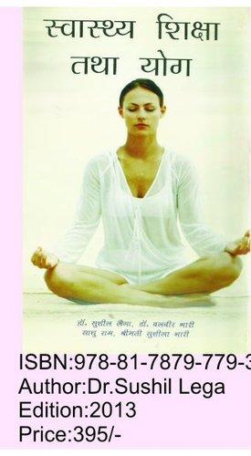 Yoga and Health Education Book