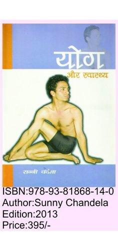 Yoga & Health Book
