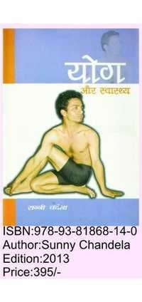 Yoga & Health Book