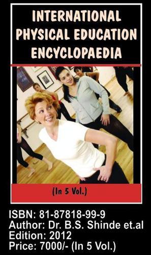 International Physical Educatiuon Encyclopedia