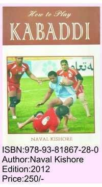How To Play Kabaddi