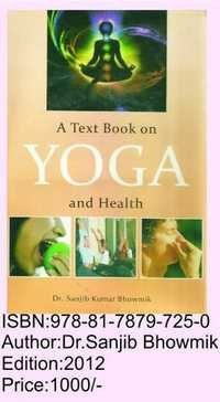Text Book on Yoga and Health