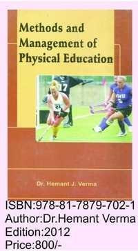 Methods & Management Of Physical Education