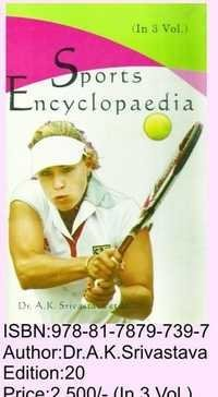 Sports Encyclopedia