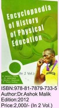 Encyclopedia Of History Of Physical Education