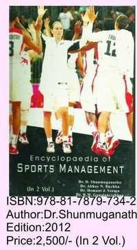 Encyclopedia of Sports Management