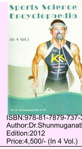 Sport Science Encyclopedia
