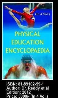Physical Education Encyclopedia