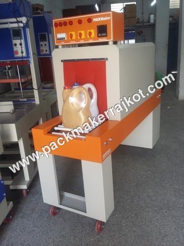 Oil Tin Packing Machine