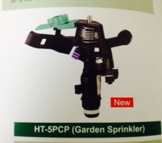 Metal Sprinklers HT-5PC