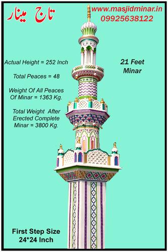 21 Feet  (Classic Design) Minar
