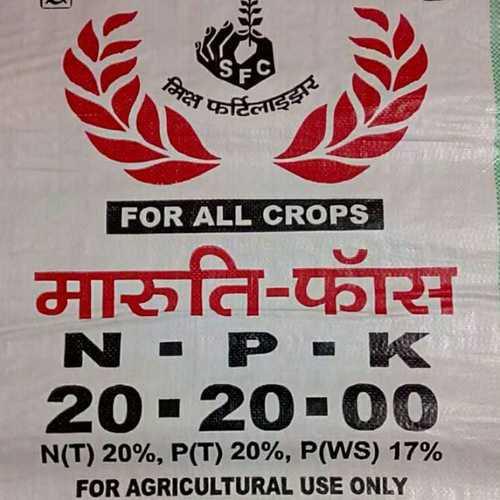 NPK Mixed Granulated Fertilizers