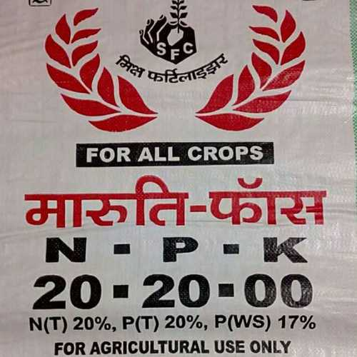 NPK Mixed Granulated Fertilizers(20 20 00)