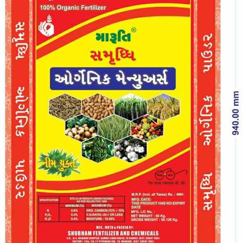 Organic Fertilizer in Powder Form