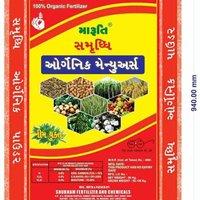Organic Fertilizer in Powder Form, Organic fertilizers, organic manure