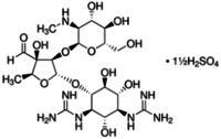 Streptomycin Sulphate