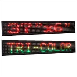Rolling Message Display