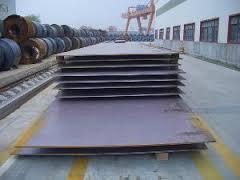 Pressure Vessel Quality Plate