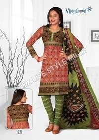 Cotton Printed Salwar Suit Fabrics