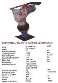 TAMPING RAMMER (MOTORISED)