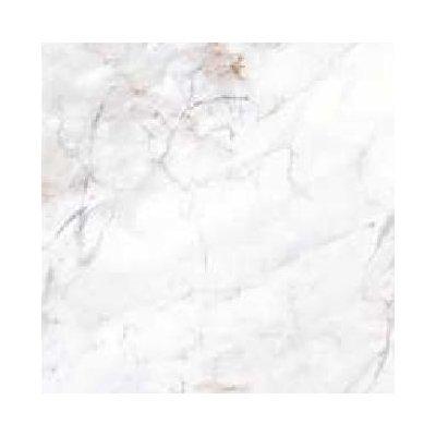 White Porcelain Floor Tiles