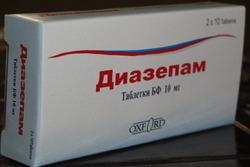Ofloxacina comprimidos dispersables 100mg