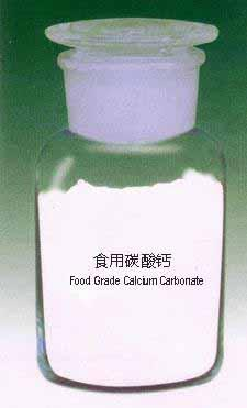 Calcium Carbonate for Food Grade Industry