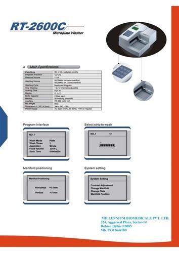 Laboratory Microplate Washers