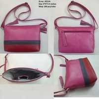 Cross-body hand-bag