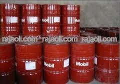 Mobilgard 570 Marine Oil