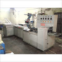 Double Feeder Biscuit Packaging Machine