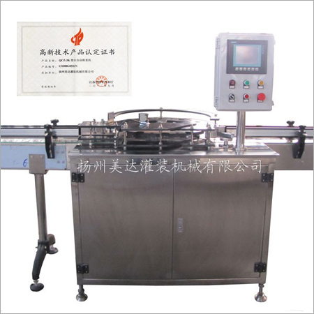 Automatic Aerosol weighing machine