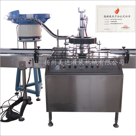 Automatic Aerosol Cap Pressing Machine