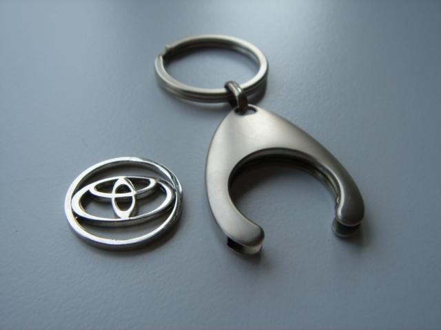 Car Logo Key Chain