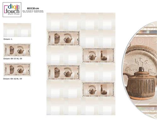 12x36 Wall Tiles