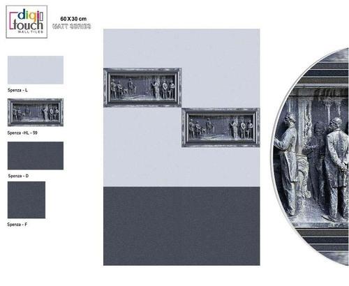 450X300 Wall Tiles