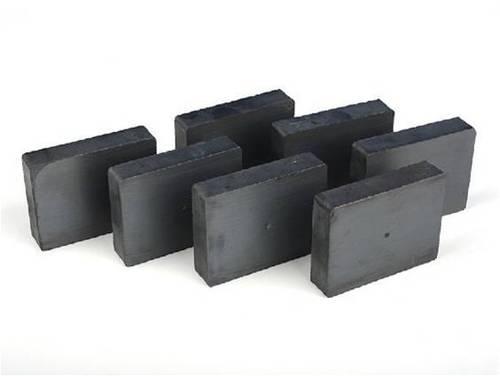 Ferrite Slab Magnets
