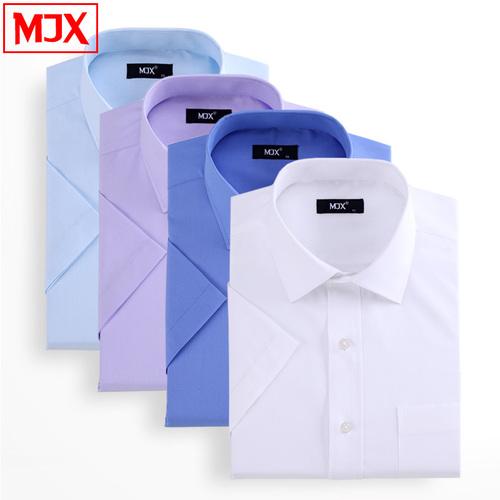 Formal Shirt For Mens