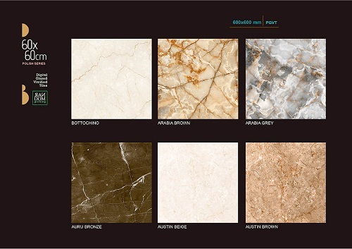 3D Glossy Wall Tiles