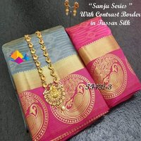 Partywear Tussar Art Silk Saree