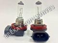 H-11 (HALOGEN LAMPS)