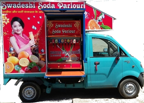 Soda Fountain Van Machine
