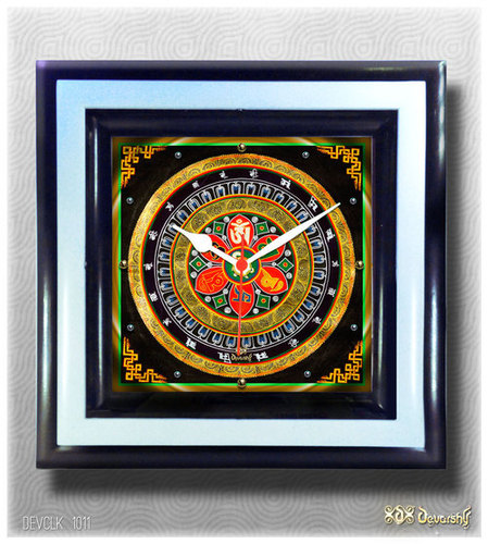 Devarshy Creative Design Digital printed Wall Clock