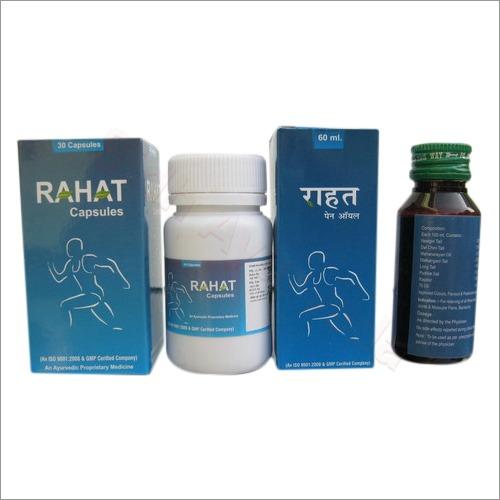 Rahat Pain Oil