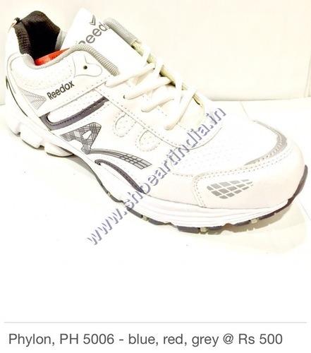 Mens Phylon Shoes