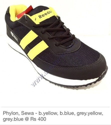 Phylon Running Shoes