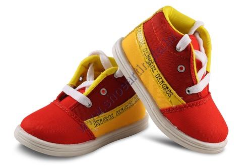 Kids Style Shoe